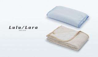 LULU/LARA-高機能敷パット-(ルル/ララ)のセールをチェック