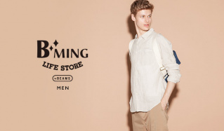 B:MING LIFE STORE by BEAMS MEN(ビームス)のセールをチェック