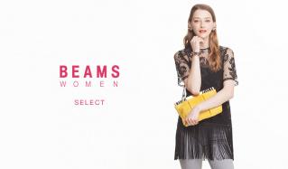 BEAMS WOMEN -SELECT-(ビームス)のセールをチェック