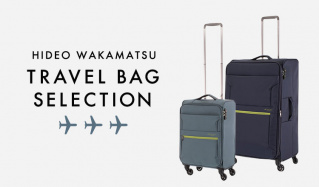 HIDEO WAKAMATSU TRAVEL BAG SELECTIONのセールをチェック