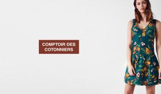 COMPTOIR DES COTONNIERS(コントワー・デ・コトニエ)のセールをチェック