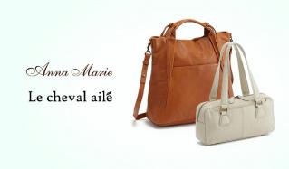 ANNA MARIE/LE CHEVAL AILEのセールをチェック