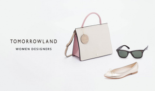 TOMORROWLAND WOMEN DESIGNERSのセールをチェック