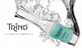 TRIND-ヨーロッパNo.1トータルネイルケアブランドで美しい指先へ-(トリンド)のセールをチェック