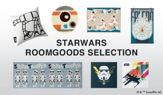 STARWARS ROOMGOODS SELECTIONのセールをチェック