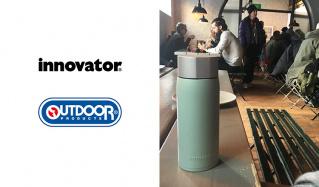 innovator/OUTDOORのセールをチェック