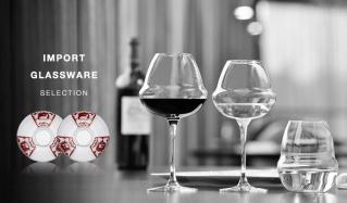 IMPORT GLASSWARE SELECTION(ボヘミアガラス)のセールをチェック