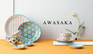 AWASAKA(アワサカ)のセールをチェック
