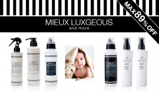 MIEUX LUXGEOUS(ミューラグジャス)のセールをチェック