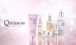 QIRINESS--パリ発のHome Spa 化粧品-(キリネス)のセールをチェック