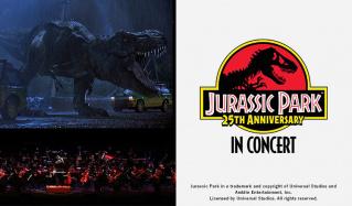公開25周年記念 ジュラシック・パーク in コンサートのセールをチェック