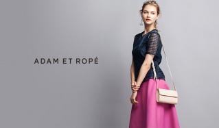 ADAM ET ROPE'(アダム エ ロペ)のセールをチェック