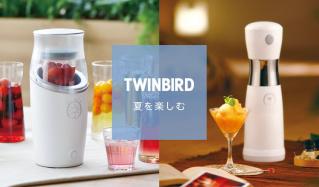 TWINBIRD -夏を楽しむ-(ツインバード)のセールをチェック