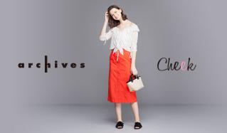 ARCHIVES CHEEK(アルシーヴ)のセールをチェック