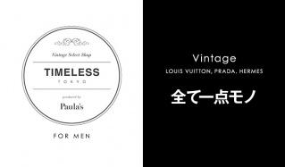 TIMELESS_TOKYO_FOR_MEN(タイムレス トウキョウ バイ パウラズ)のセールをチェック