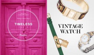 TIMELESS_TOKYO_-VINTAGE_WATCH_SELECT-(タイムレス トウキョウ バイ パウラズ)のセールをチェック