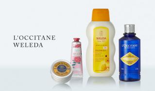 L'OCCITANE/WELEDAのセールをチェック