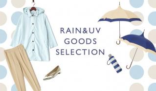 RAIN&UV GOODS SELECTIONのセールをチェック