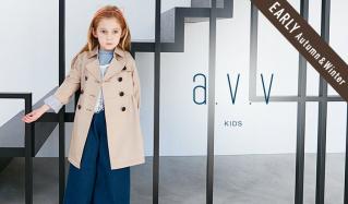 a.v.v Kids_EARLY AUTUMN & WINTER(アーヴェヴェ)のセールをチェック