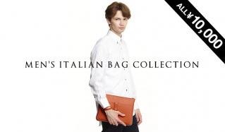 MEN'S ITALIAN BAG ALL ¥10,000(モードフルーレ)のセールをチェック