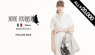 MODE FOURRURE BAG - ALL ¥20,000(モードフルーレ)のセールをチェック