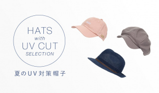 HAT WITH UV CUT SELECTION -夏のUV対策帽子-のセールをチェック