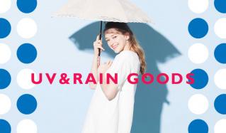 UV&RAIN GOODSのセールをチェック