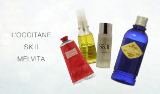 L'OCCITANE/SK-II/MELVITA(ロクシタン)のセールをチェック