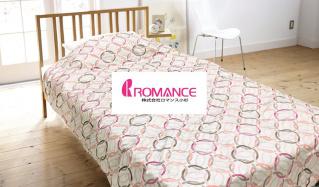 ROMANCE(ロマンス)のセールをチェック