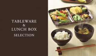 TABLEWARE & LUNCH BOX SELECTIONのセールをチェック