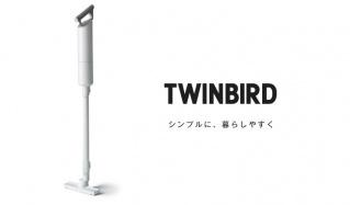 TWINBIRD -シンプルに、暮らしやすく-(ツインバード)のセールをチェック
