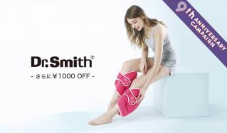 DR.SMITH - Leg Angel Fit 寝ながら美しく-(ドクタースミス)のセールをチェック