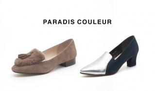 PARADIS COULEUR(パラディクルール)のセールをチェック