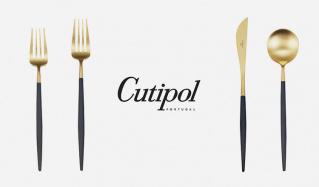 Cutipolのセールをチェック