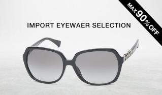 IMPORT EYEWAER SELECTION(セレクション_ムラカミショウカイ)のセールをチェック