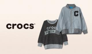 CROCS KIDS(クロックス)のセールをチェック