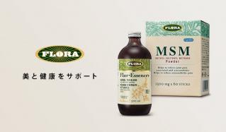 美と健康をサポート FLORA(フローラ)のセールをチェック