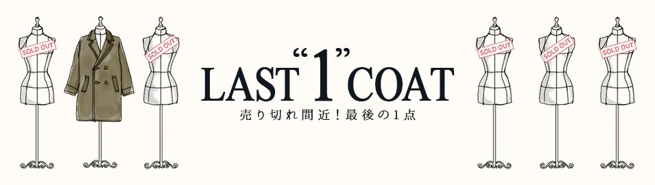 LAST ONE COAT