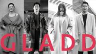 【GLADD】夏木マリ 井浦新 香里奈 加藤浩次「コート編」(40秒CM)