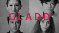 【GLADD】夏木マリ 井浦新 香里奈 加藤浩次「セレクトに、価格に、グッとくる。」(33秒CM)