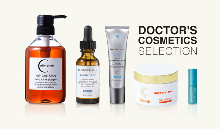 DOCTOR'S COSMETICS SELECTION