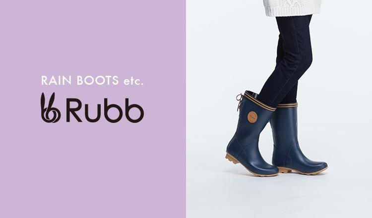 RAIN BOOTS etc. 〜 RUBB