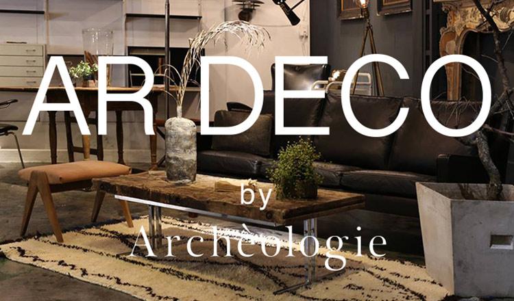 AR DECO by Archeologie