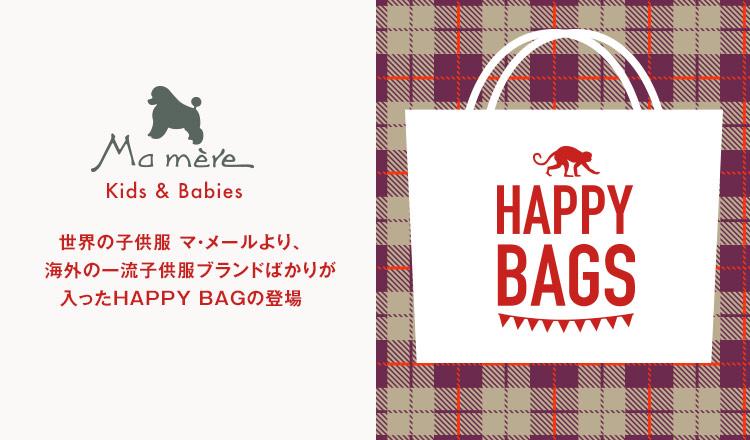 MA MERE HAPPY BAG