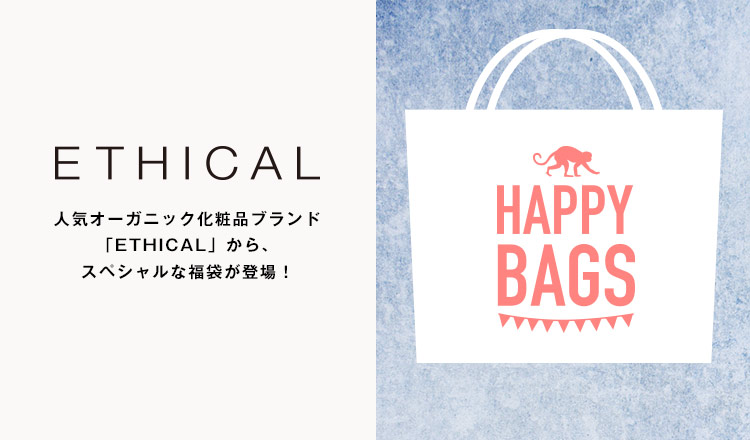 ETHICAL HAPPY BAG