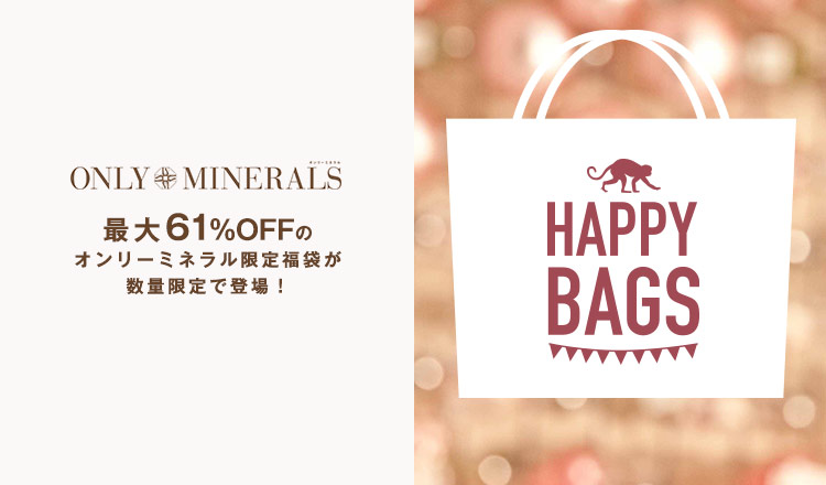 ONLY MINERALS HAPPY BAG