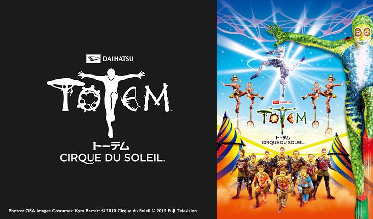 CIRQUE DU SOLEIL「TOTEM」シルク・ドゥ・ソレイユ「トーテム」
