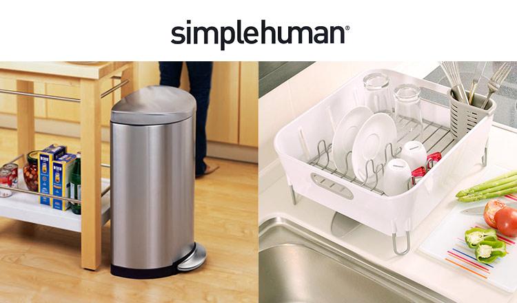 SIMPLE HUMAN