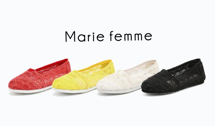 MARIE FEMME