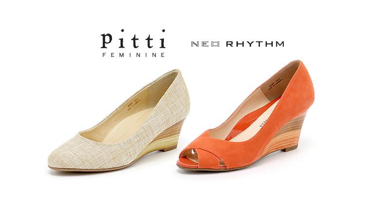 NEORHYTHM/PITTI